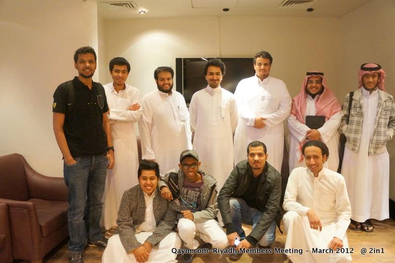 أحمد وأطباق البرجر في الطريق،، اللي بعدووو