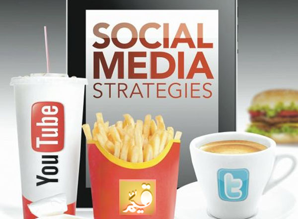 كيف يمكن لأصحاب المطاعم الاستفادة من أدوات الإعلام الاجتماعي؟